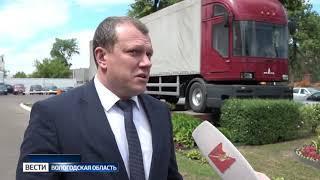 Череповецкий литейно-механический и Минский автомобильный заводы заключили соглашение