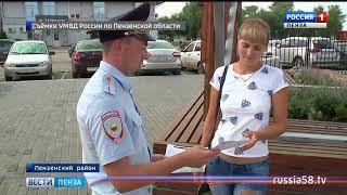Пензенские полицейские взялись за «безопасность детства»
