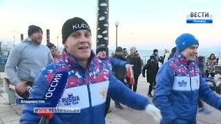 """Зарядка для """"моржей"""" собрала на ледяном ветру именитых приморских спортсменов и чиновников"""