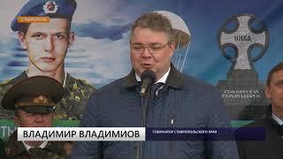 В Ставрополе открыли турнир по футболу имени В. Духина