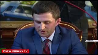 Рамзан  Кадыров обсудил с руководством Минэкономтерразвития ЧР вопросы развития экономики республики