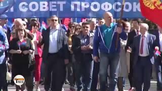 Жители Волгограда встретили Первомай с музыкой