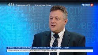 В Новосибирске из-за холодов отложили окончание отопительного сезона