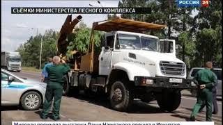 Выпуск «Вести-Иркутск» 13.07.2018 (22:00)