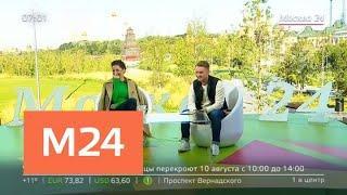 Жаркий облачный день ожидается в Москве - Москва 24