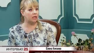 Каким будет Международный Образовательный Форум рассказала Елена Князева (РИА Биробиджан)