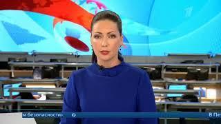 Новости Сегодня - 1 канал - Дневные Новости - 03.04.2018 12.00