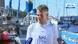 Во Владивостоке сильнейшие яхтсмены России выясняют, кто лучший
