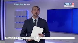 Глава Мордовии Владимир Волков обсудил в Москве укрепление бюджетной системы республики