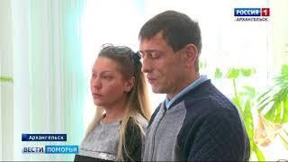 В Ломоносовском суде Архангельска вынесли приговор организаторам игорного бизнеса