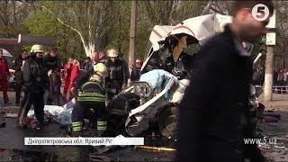 Смертельна ДТП у Кривому Розі: лікарі розповіли про стан постраждалих