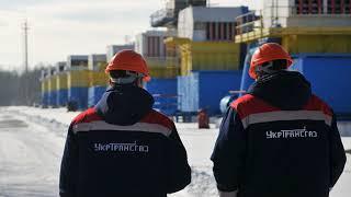 Украина увеличила отбор газа из подземных хранилищ