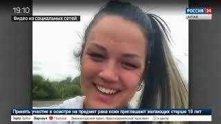 Обсуждение пешей прогулки из Барнаула в Бийск набирает популярность в Интернете