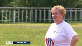В Вологодской области стартует спартакиада Союза пенсионеров России