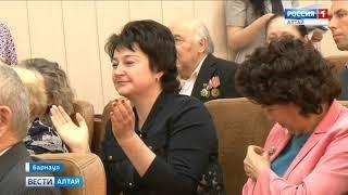 40 жителей края получили награды  за  труд и заслуги перед обществом