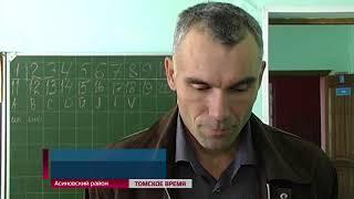 Жители четырёх квартир Колпашева пострадали из-за осадков