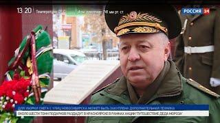 В Новосибирске сотрудники Росгвардии возложили цветы к мемориалу воинам-сибирякам