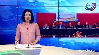 О роли женщины в формировании гражданской позиции говорили на форуме в с.Хучни