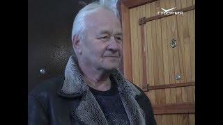 Лев Гепп. Народное признание от 06.04.2018