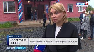 Строительство детского сада в Турдеевске сегодня инспектировал Игорь Годзиш