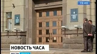 Проект госплана развития Иркутской области разработают до 1 ноября