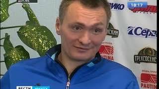 Легенда № 88  Евгений Иванушкин объявил о завершении карьеры