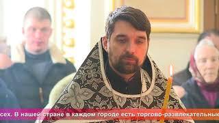 Од пинге. Мордовия скорбит по жертвам трагедии в Кемерове.