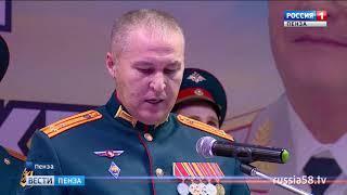 В Леонидовке прошли торжества к 100-летнему юбилею радиационных войск