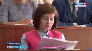 Методы борьбы с экстремизмом и терроризмом обсудили в Архангельске