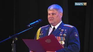 Военный комиссариат Зауралья отметил свое 75-летие
