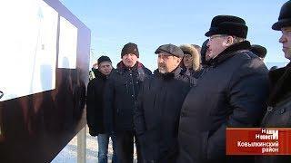 Рабочая поездка Главы Мордовии в Инсарский, Ковылкинский и Торбеевский районы