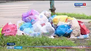 С улицы Ключевского увезли мусорные контейнеры: жильцы оставляют отходы вдоль дороги