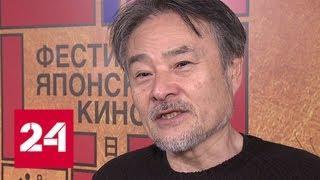 В Москве проходит фестиваль японского кино - Россия 24