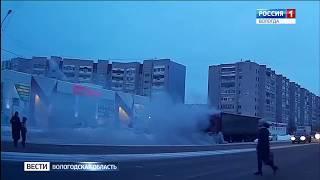 В Вологде посреди дороги загорелась грузовая фура