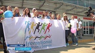 В аэропорту Уфы встретили победителей Летних Международных детских игр