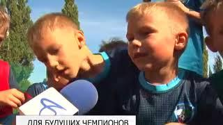 В Белгороде открыли новый стадион