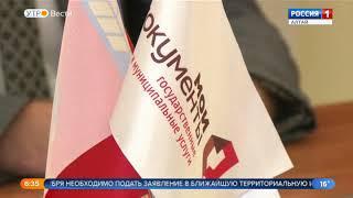 В Алтайском крае начали принимать заявления наголосованиене по месту прописки