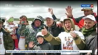 """""""Вобла-2018"""""""
