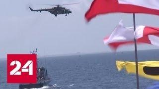 В Тартусе тоже отметили День ВМФ РФ парадом - Россия 24