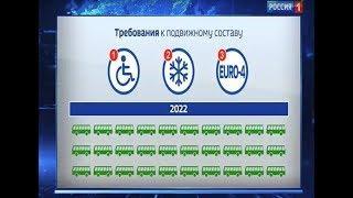 АТП недовольны планами мэрии модернизировать транспортную систему Ростова