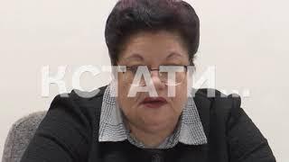 Состоялись публичные слушания по бюджету Нижегородской области на 2019 год
