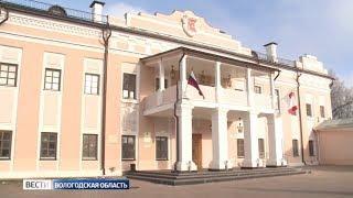 20 вологжан получили высокие государственные и областные награды
