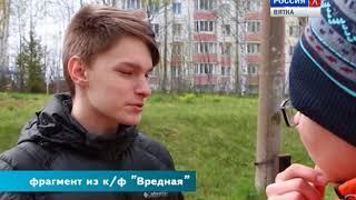 Новости культуры ВЯТКА (03.09.2018)(ГТРК Вятка)