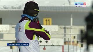 Смоленская область приняла соревнования по биатлону