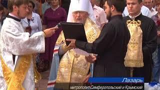 В Симферополе прошел День памяти и скорби