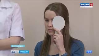День открытых дверей в медучреждениях Петрозаводска