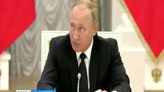 Владимир Путин провёл встречу с главами регионов