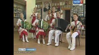 Ансамбль из Чувашии стал победителем международного фестиваля «Играй, гармонь»