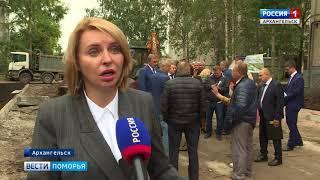 Прием заявок в проект «Комфортная городская среда 2019» идет во всех районах Архангельской области