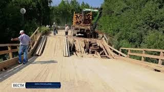 В Тарногском районе вместо рухнувшего моста организовали объездную дорогу